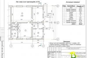 Plan1_rl_p2.jpg