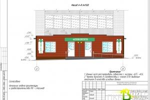 Plan3_rl_p2.jpg