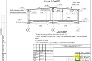 plan2_rl_p2.jpg
