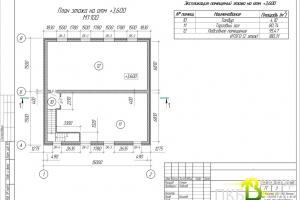 Plan2_rl_p4.jpg
