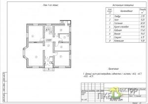 Plan01_60515.